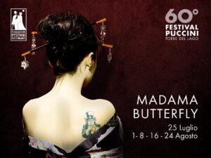 M-Butterfly-FB-sponsor-1200x900