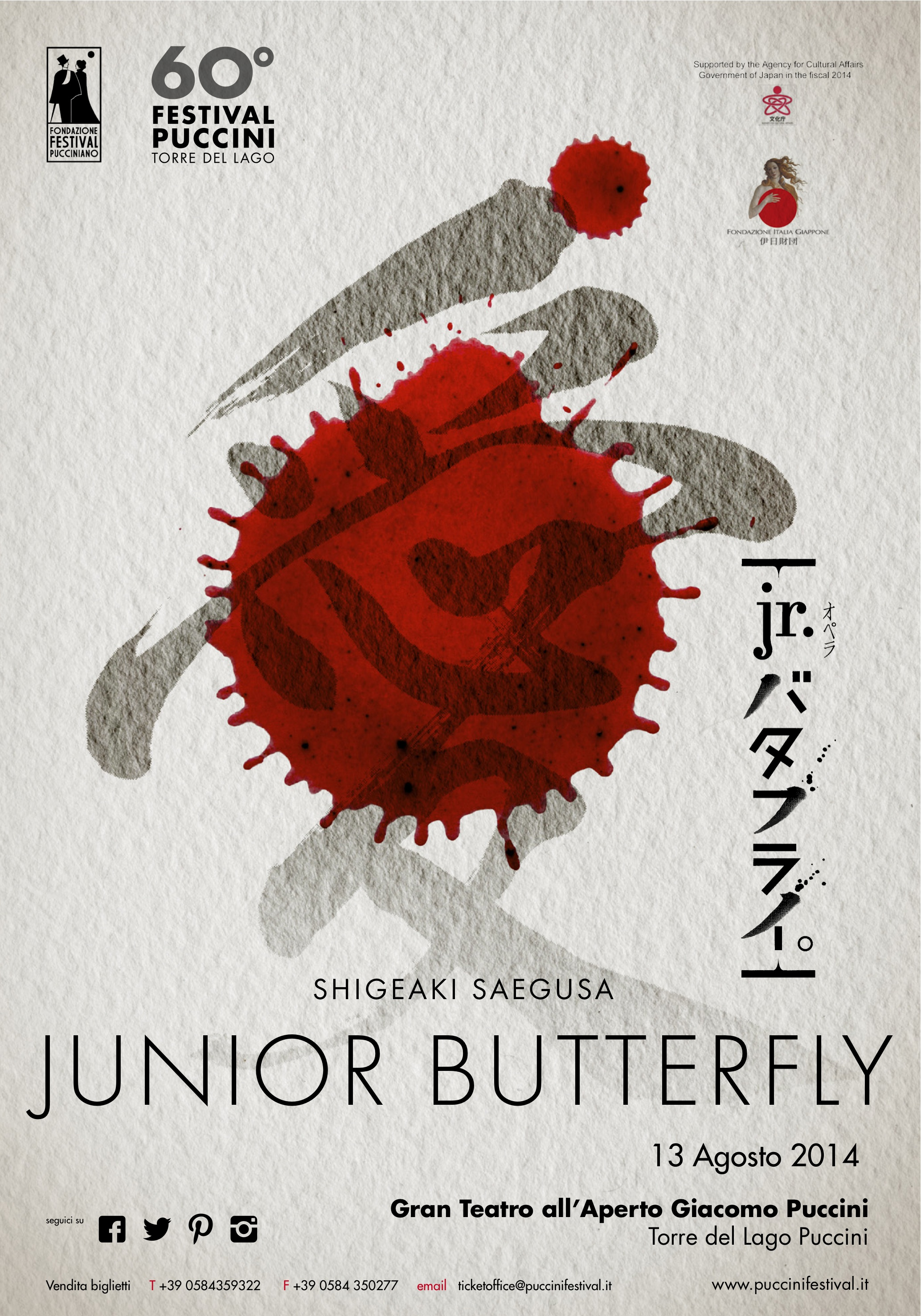Manifesto JuniorButterfly